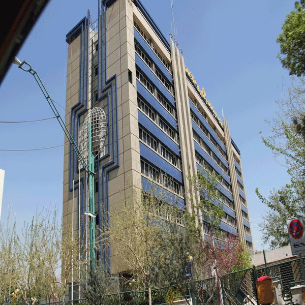 نمای کامپوزیت وزارت ارتباطات